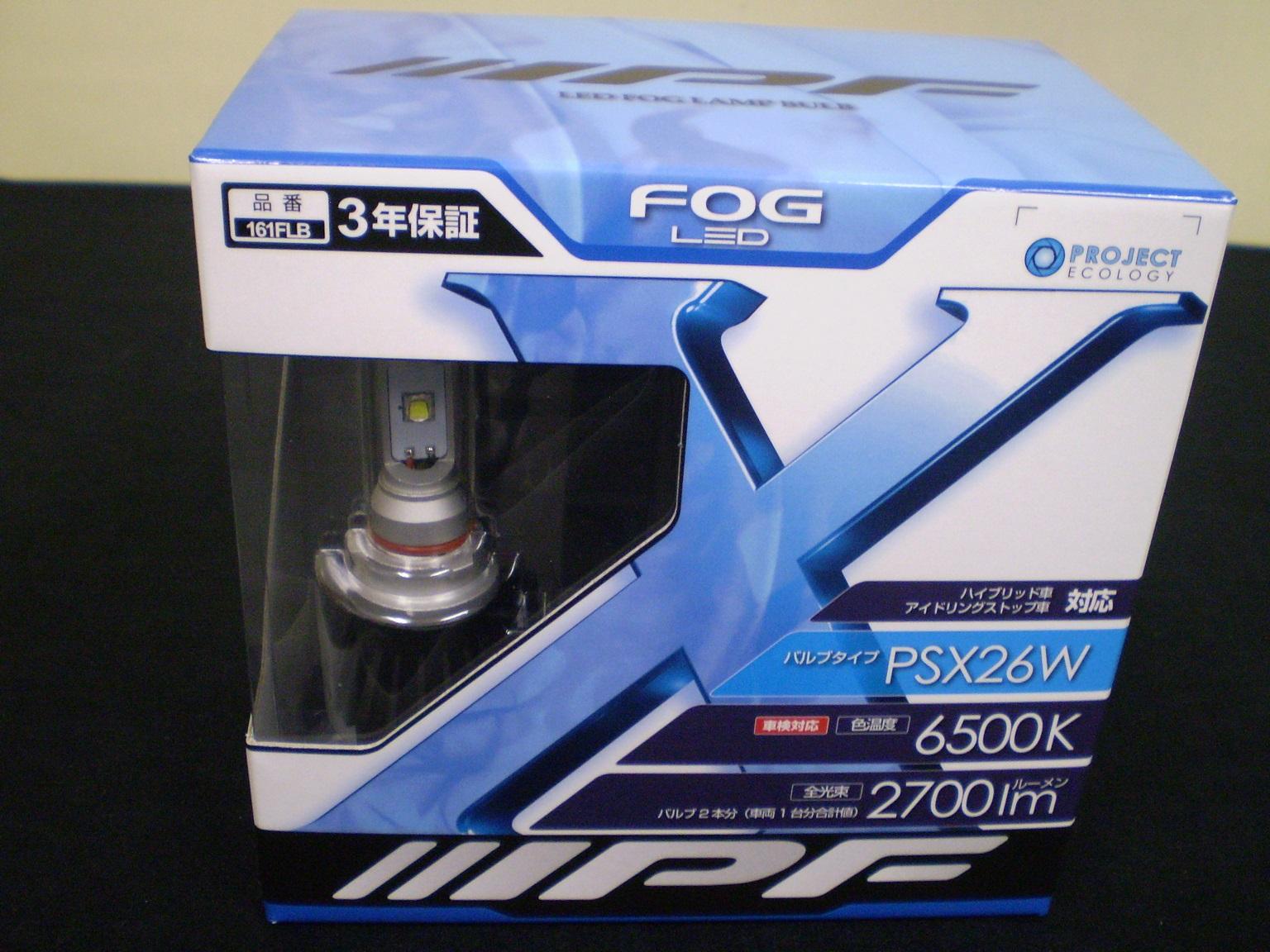 IPF LED フォグ ライト 6500K PSX26W 161FLB 2700ルーメン 車検対応 3年保証 led フォグ ライト【 02P05Nov16 】