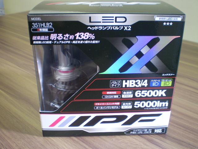 IPF LED ヘッドランプバルブ X2 6500K HB3 / HB4 351HLB2 5000ルーメン 12V/24V 車検対応 3年保証 led ヘッドライト