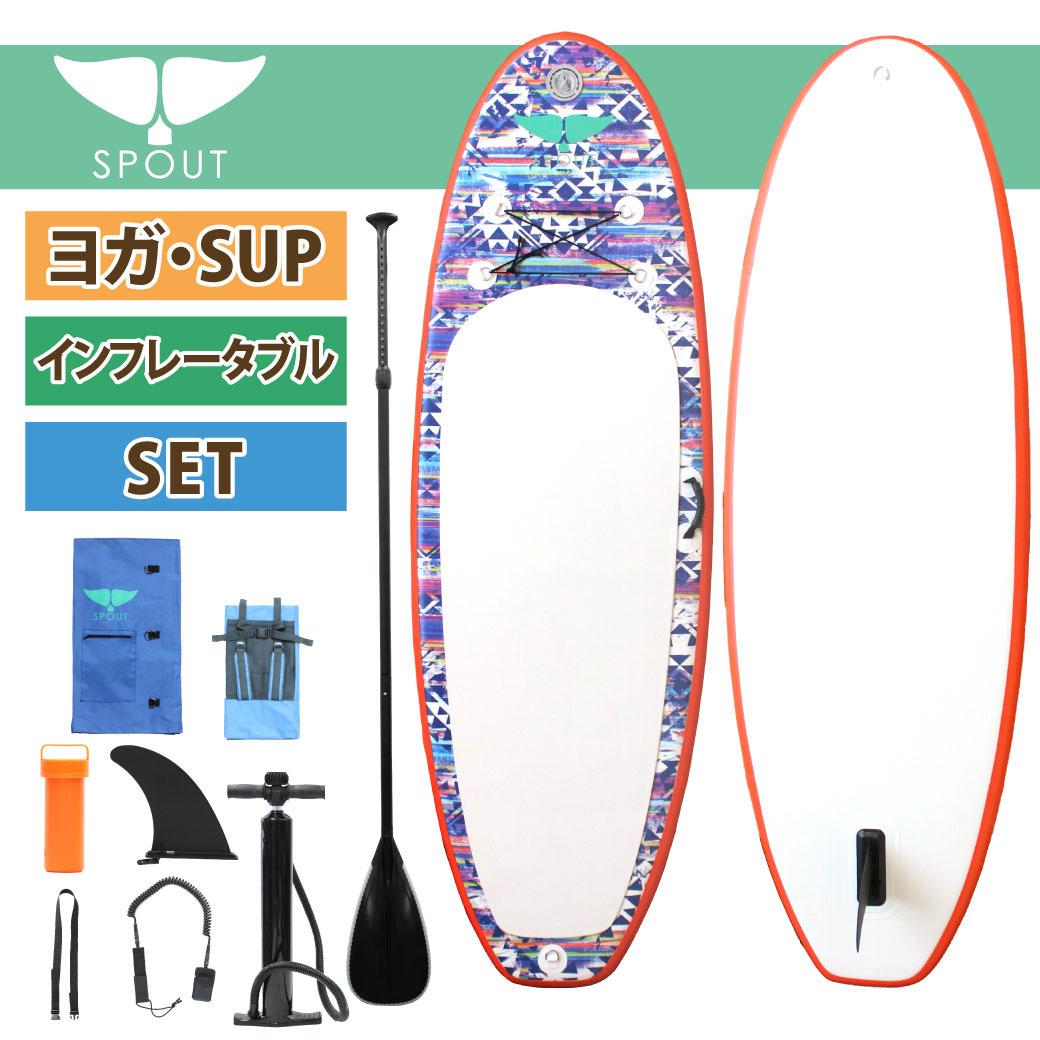 ホットセール SUPボード サップボード【即納】 パドル SPOUT オリジナル ATIVE SUPボード 8'5