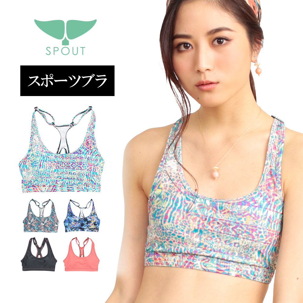 5d415da77c4 Fitness SUP Sapp Sapp yoga Lady's beginner swimsuit with the pad with the yoga  wear tops