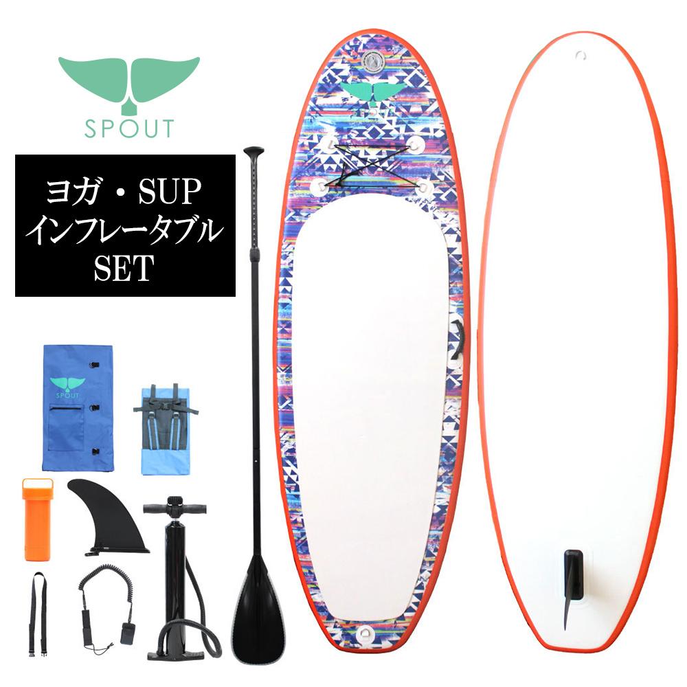 SUPボード サップボード【即納】 SPOUT オリジナル ATIVE 8'5