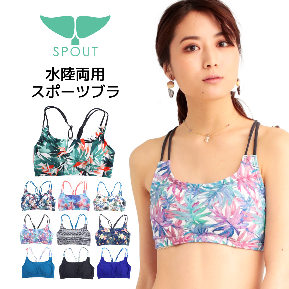 89ea488f800 Fitness SUP Sapp yoga yoga Lady's beginner swimsuit with the pad with the yoga  wear tops
