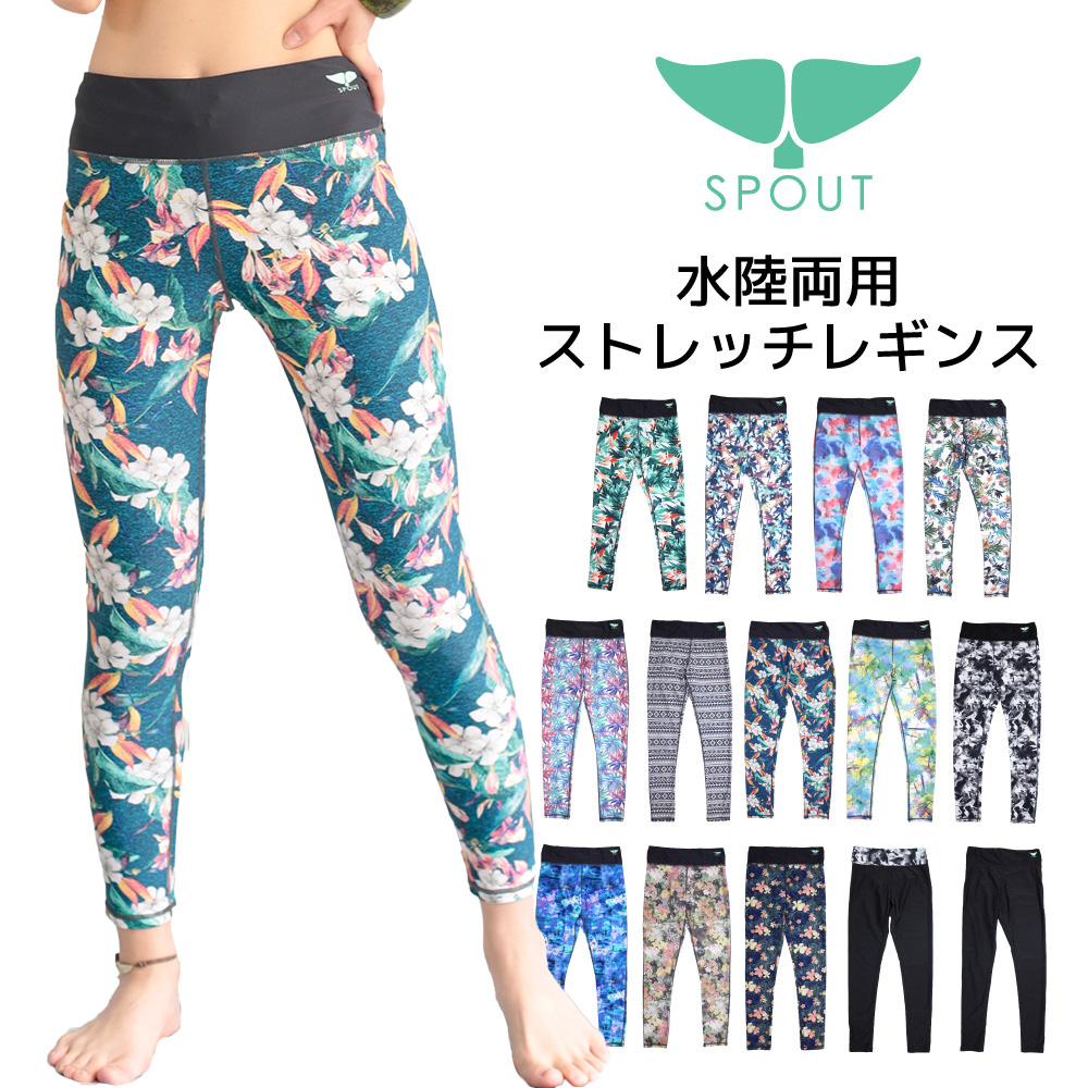 a67bba0ee7eaa yoga wear leggings / yoga underwear land and water for two uses [SPOUT][