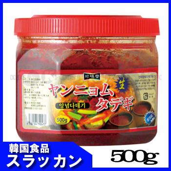 ■韓国食品 当店は最高な サービスを提供します チゲの素 韓国料理 倉 キムチチゲ 鍋 ちげ ダデギ500g 韓国食材■ 冷蔵 韓国調味料 珍味