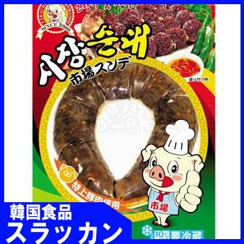 韓国食品 韓国料理 贈り物 野菜 にんにく つまみ 売り出し 青とうがらし お酒 250g 安い 冷蔵食品 歯応えがスゴイ スンデ 市場 サンチュ