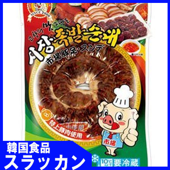 韓国食品 韓国料理 野菜 セール特価 にんにく つまみ 青とうがらし お酒 500g スンデ 歯応えがスゴイ 市場 本日限定 冷蔵食品 サンチュ 安い
