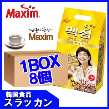 【マクシム モカゴールドコーヒー(100個入) 8個1BOX】