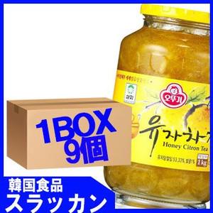 ★送料無料★【三和はちみつ柚子茶1kgx9本 1BOX】■送料無料地域以外加算送料有■