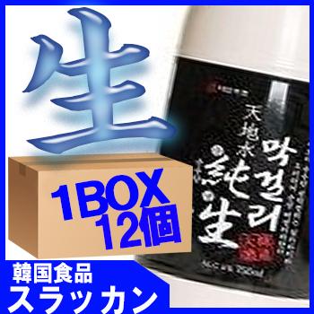 冷蔵食品★純生マッコリ750ml 12個 1BOXl★/
