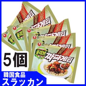韓国料理 韓国食材 ジャジャン麺 韓国 ラーメン チャワン 一品 麺 農心 在庫一掃売り切りセール 激辛 韓国売上NO.1チャジャン麺 韓国激辛インスタントラーメン インスタント 辛いラーメン 超歓迎された チャパゲティー125g×5個