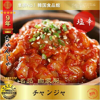 【韓国食品|チャンジャ|冷凍】韓国産 うまいチャンジャ 5kg 「5Kg袋」 【トグルチャンジャ】