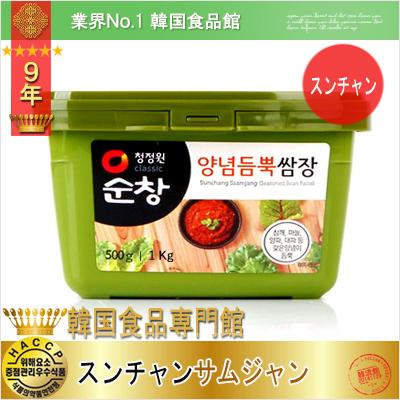 【韓国食材|味噌類】★焼肉用味噌★ スンチャン サムジャン 500g