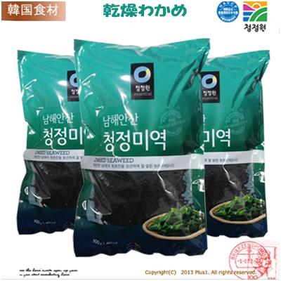韓国食品/韓国料理/韓国食材/韓国海苔/韓国のり/ふりかけ/海苔/おかず/ワカメ/わかめ/ガットわかめ/干しわかめ 清浄園 干し わかめ 50g×1袋 約20人前 / 乾燥 わかめ