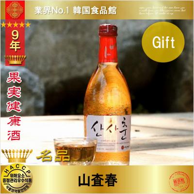 【韓国お酒|果実酒】■果実健康酒■ 山査春 (サンサチュン) 375ml 1BOX(20本)【基本送料無料】