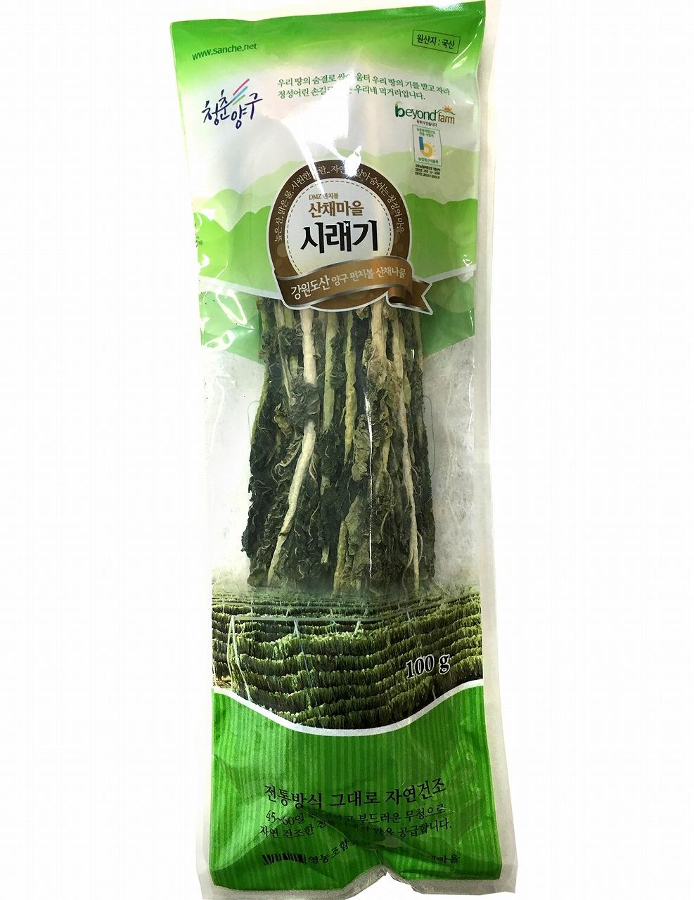 韓国食品 韓国食材 韓国料理 新着 シレギ 大根の葉 干し大根の葉 乾物 干し物 干しナムル 数量限定 干し食材 ナムル炒め 干し野菜 100g 味噌汁 韓国農協