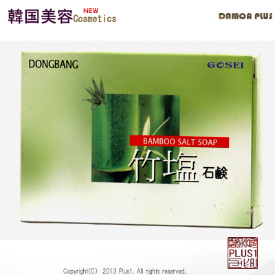 ■ギフト■韓国竹塩の名家■竹塩石鹸3個入■10BOX■【基本送料無料】