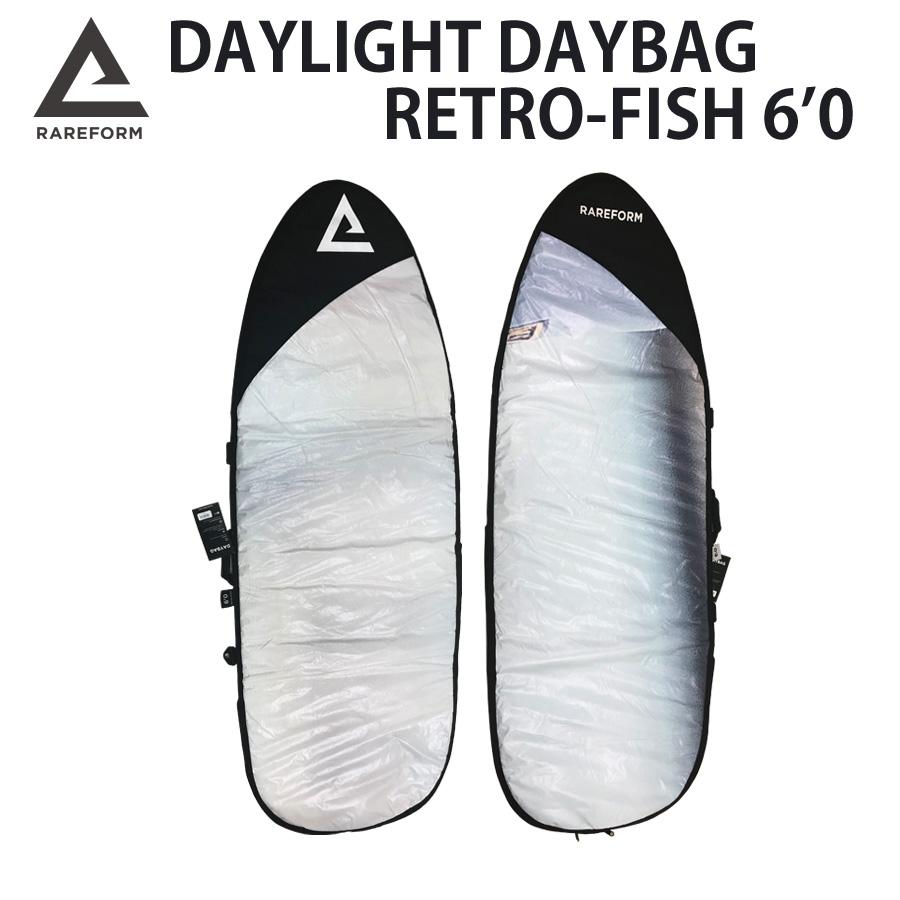レアフォーム サーフボードハードケース デイライト レトロフィッシュ 6'0ft【送料無料!即納】RAREFORM DAYLIGHT RETRO-FISH 6'0ft【あす楽対応_関東】ポイント5倍