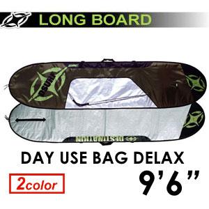 DESTINATION,ディスティネーション,サーフボードケース●DAY USE BAG DELAX LONG 9'6''