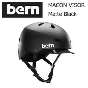 【送料無料】正規代理店,bern,バーン,ヘルメット,スケートボード,スノーボード,自転車,ジャパンフィット●MACON VISOR MATTE-BLACK