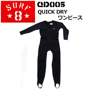 送料無料 防寒対策 インナーウェアー SURF8 サーフエイト●QUICK DRY ワンピース QD005