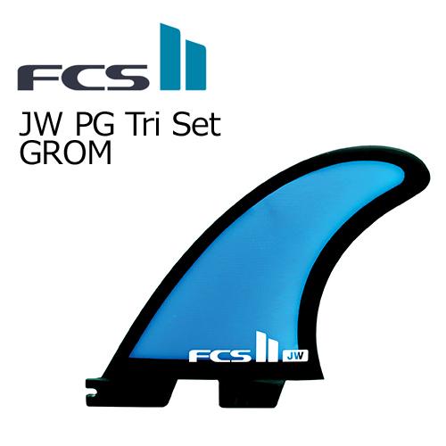 良質  【送料無料】FCS2,エフシーエス,フィン,トライフィン,ジュリアンウィルソン,グロム PG Tri●FCSII Set JW PG Tri Set GROM, 鳥獣害対策 【満天星】:57c96b1a --- pokemongo-mtm.xyz