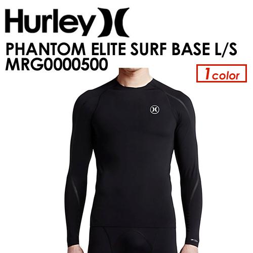 〔あす楽対応〕【送料無料】Hurley,ハーレー,インナー,ラッシュガード,長袖,16ss●PHANTOM ELITE SURF BASE L/S MRG0000500
