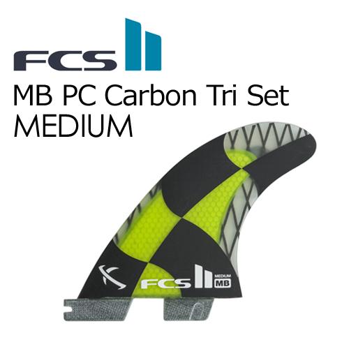 〔あす楽対応〕【送料無料】FCS2,エフシーエス,フィン,トライフィン,Matt Mayhem Biolos,メイヘム●FCSII MB PC Carbon Tri Set MEDIUM