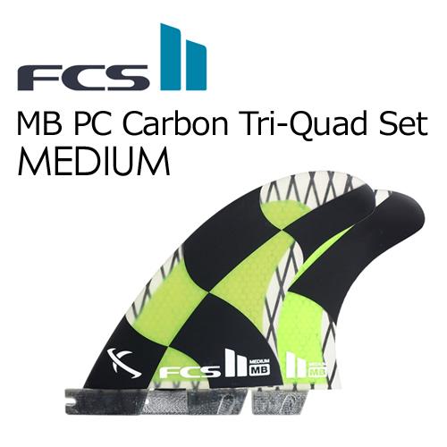 〔あす楽対応〕【送料無料】FCS2,エフシーエス,フィン,トライ,クアッド,Matt Mayhem Biolos,メイヘム●FCSII MB PC Carbon Tri-Quad Set MEDIUM