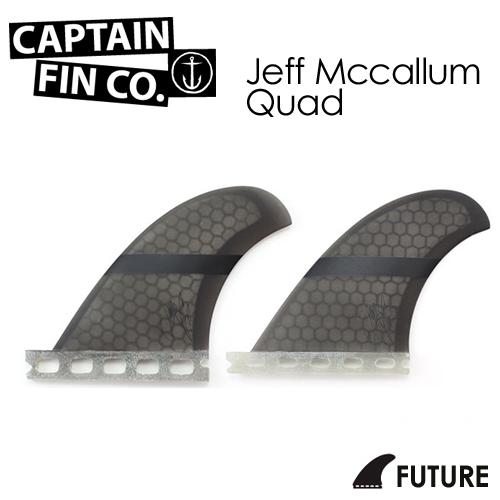 〔あす楽対応〕【送料無料】CAPTAINFIN,キャプテンフィン,FUTUREFINS,フューチャーフィン●Jeff Mccallum Quad Set Single Tab
