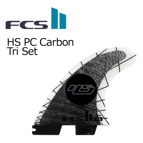 〔あす楽対応〕【送料無料】FCS2,エフシーエス,トライフィン,HAYDEN,ヘイデン●FCSII HS PC CARBON TRI SET LARGE