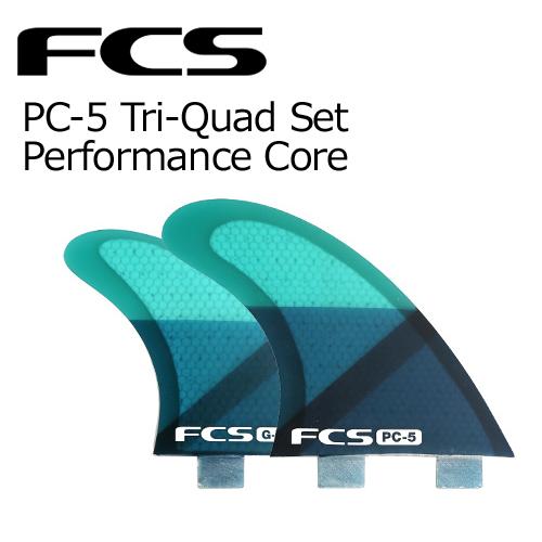 【送料無料】FCS,エフシーエス,フィン,トライ,クアッド,パフォーマンスコア●PC-5 TRI QUAD SET