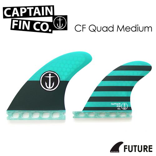 【送料無料】CAPTAINFIN,キャプテンフィン,FUTUREFINS,フューチャーフィン,4fin,クアッド●CF Quad Medium Single Tab