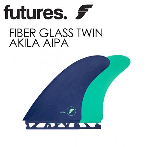 〔あす楽対応〕【送料無料】FUTUREFINS,フューチャーフィン,AIPA,アイパ●FIBER GLASS TWIN AKILA AIPA
