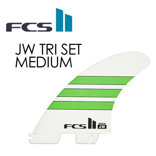 【送料無料】FCS2,エフシーエス,フィン,トライフィン,ジュリアン・ウィルソン,new●FCSII JW PG Tri Set MEDIUM