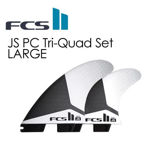 〔あす楽対応〕【送料無料】FCS2,エフシーエス,フィン,トライフィン,クアッドフィン,Jason Stevenson's●FCSII JS PC Tri-Quad Set LARGE