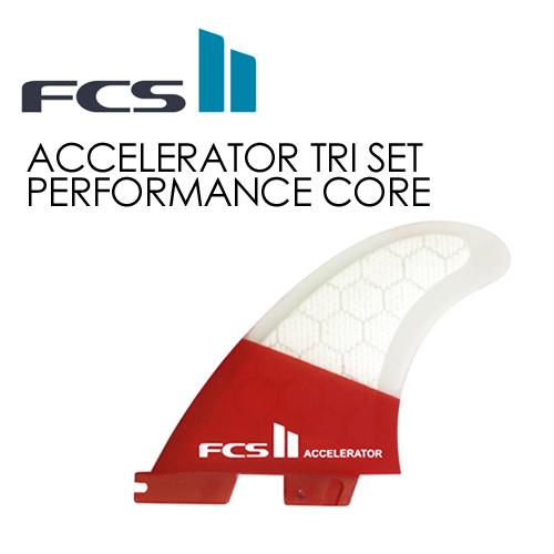 【送料無料】FCS2,エフシーエス,フィン,トライフィン,new●FCSII ACCELERATOR PC TRI SET