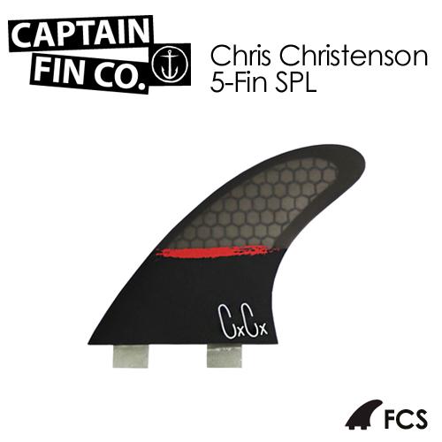 〔あす楽対応〕【送料無料】CAPTAINFIN,キャプテンフィン,クリステンソン,トライ,クアッド,FCS,エフシーエス●Chris Christenson 5-Fin SPL Twin Tab