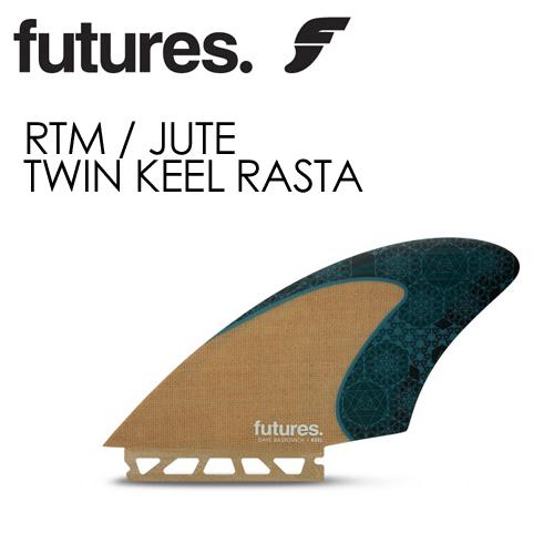 〔あす楽対応〕【送料無料】FUTUREFINS,フューチャーフィン,ツイン,キールフィン,麻,ラスタ●RTM/JUTE TWIN KEEL RASTA