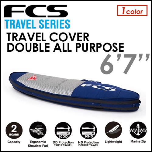 【送料無料】FCS,エフシーエス,サーフボード,ダブル,ハードケース,トラベル,旅行●TRAVEL COVER DOUBLE ALL PURPOSE 6'7''