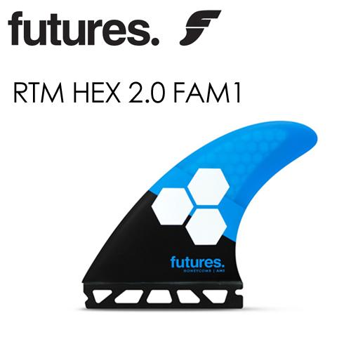 送料無料 FUTUREFINS フューチャーフィン AL MERRICK●RTM HEX 2.0 FAM1