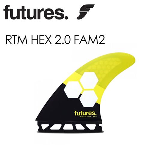 〔あす楽対応〕【送料無料】FUTUREFINS,フューチャーフィン,AL MERRICK●RTM HEX 2.0 FAM2