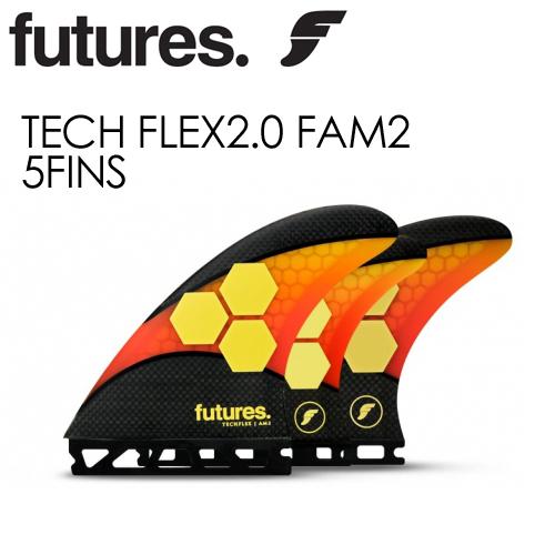 〔あす楽対応〕【送料無料】FUTUREFINS,フューチャーフィン,トライ,クアッド●TECH FLEX2.0 FAM2 5FINS