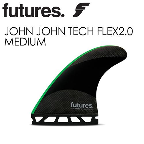 〔あす楽対応〕FUTUREFINS,フューチャーフィン,ジョンジョンフローレンス,M,NEW●JOHN JOHN TECH FLEX2.0 MEDIUM