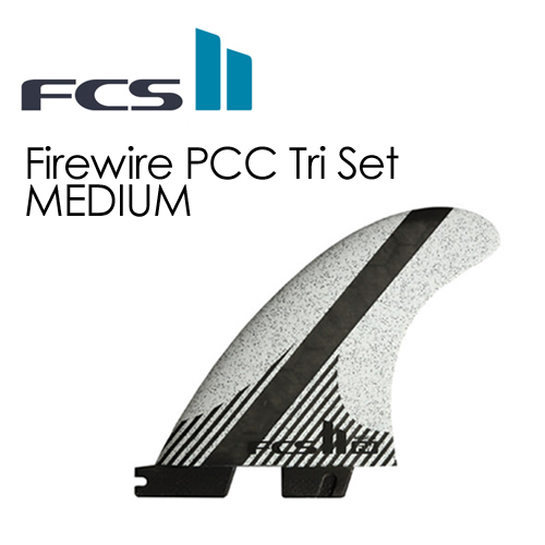 【送料無料】FCS2,エフシーエス,フィン,トライフィン,Firewire●FCSII FW PCC Tri Set MEDIUM