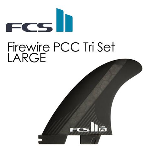 【日本限定モデル】 【送料無料 Tri】FCS2,エフシーエス,フィン,トライフィン,Firewire PCC Set●FCSII FW PCC Tri Set LARGE, filer:b47dd7e5 --- canoncity.azurewebsites.net