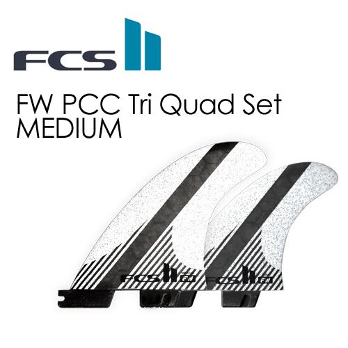 【送料無料】FCS2,エフシーエス,フィン,トライフィン,クアッドフィン,Firewire●FCSII FW PCC Tri Quad Set MEDIUM