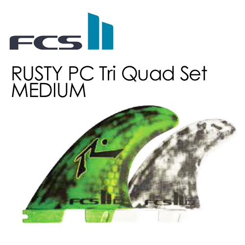 【送料無料】FCS2,エフシーエス,フィン,トライフィン,クアッドフィン,ラスティ●FCSII RUSTY PC Tri Quad Set MEDIUM