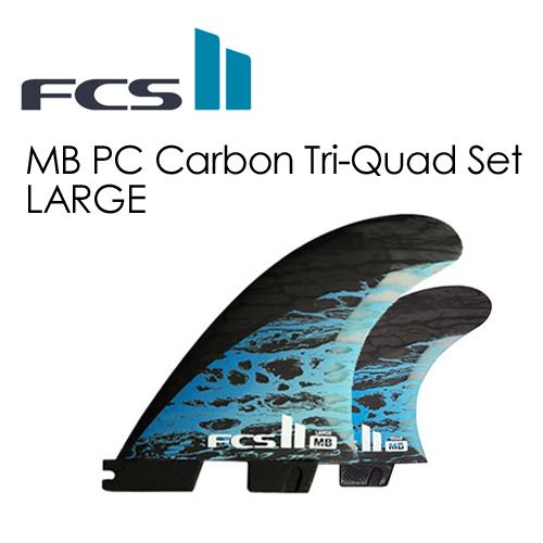 【送料無料】FCS2,エフシーエス,フィン,トライ,クアッド,Matt Mayhem Biolos,メイヘム●FCSII MB PC Carbon Tri-Quad Set LARGE