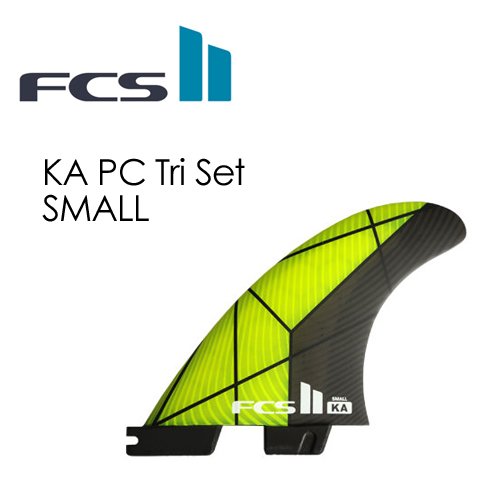 【送料無料】FCS2,エフシーエス,トライフィン,KOLOHE ANDINO,コロヘアンディーノ●FCSII KA PC Tri Set SMALL