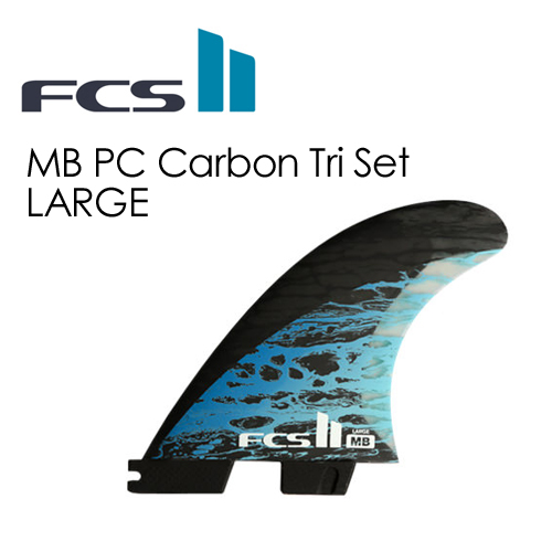 〔あす楽対応〕【送料無料】FCS2,エフシーエス,フィン,トライフィン,Matt Mayhem Biolos,メイヘム●FCSII MB PC Carbon Tri Set LARGE